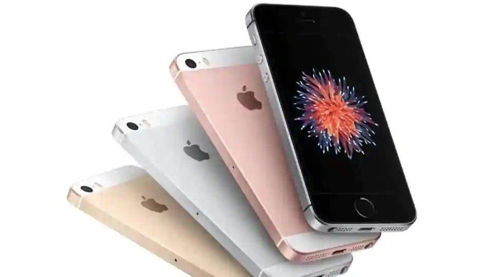 iPhone 9 रिलीज की तारीख और कीमत